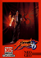 King of Fighters 96